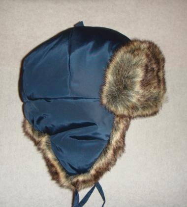 шапка ушанка синяя