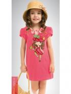 Платье GDT333